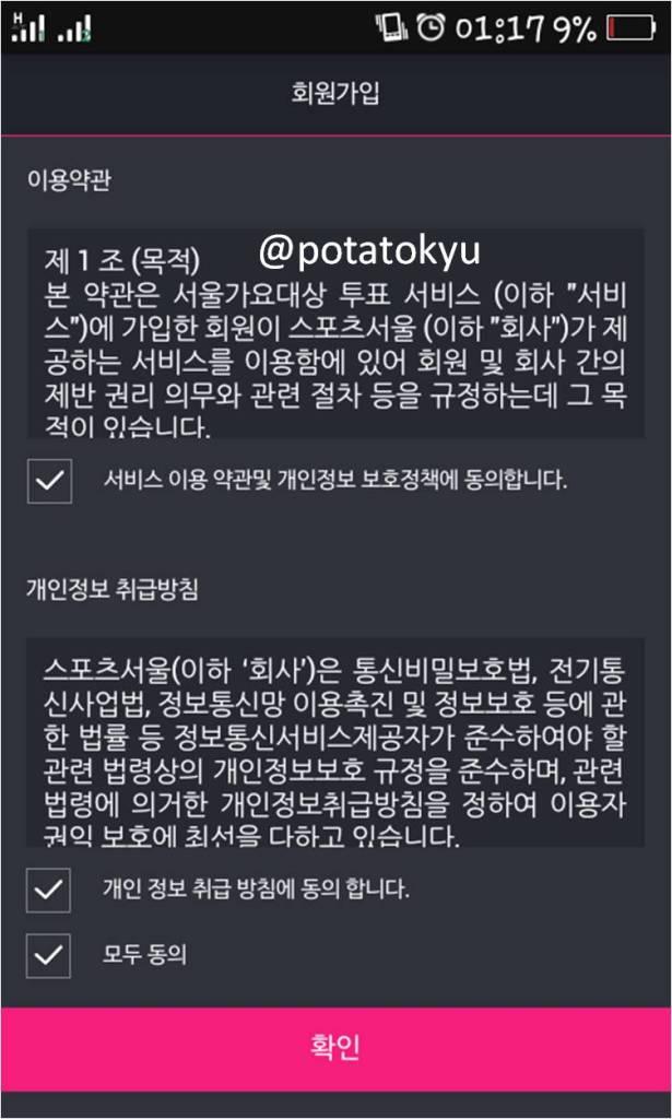 potatokyu_12